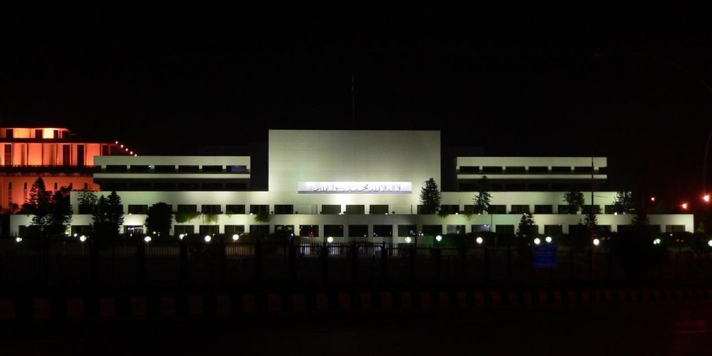 Pakistan parliament building